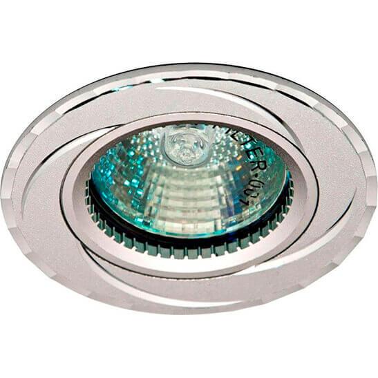 Светильник Feron GSM361 Серебро