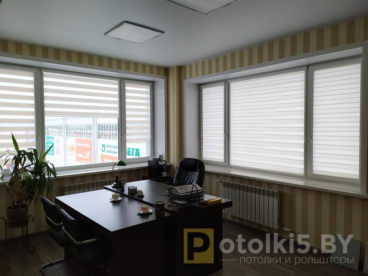Готовый проект - Рулонные шторы в офис