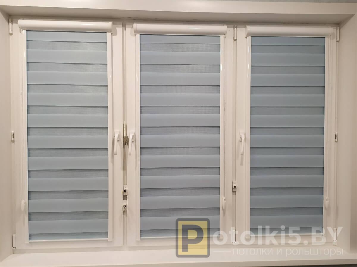 Готовый проект - рулонные шторы с тканью Зебра (голубые)
